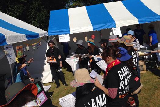 GAMA ROCK 2016ボランティア